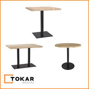 Металлические столы для кафе, баров, ресторанов