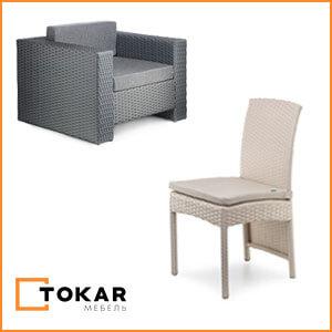 Плетеные стулья и кресла из ротанга